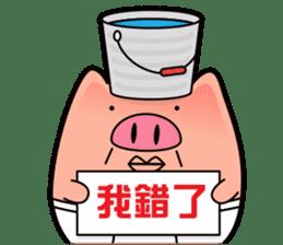 I am Pants Pig sticker #6296514