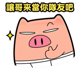 I am Pants Pig sticker #6296520
