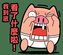 I am Pants Pig sticker #6296522