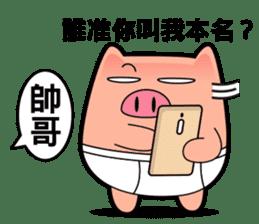 I am Pants Pig sticker #6296524