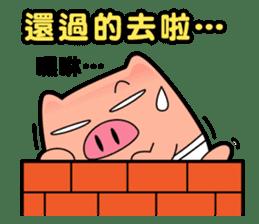 I am Pants Pig sticker #6296525