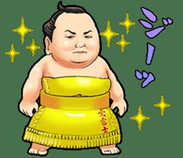Isegahama-Beya Official Sticker sticker #6298289