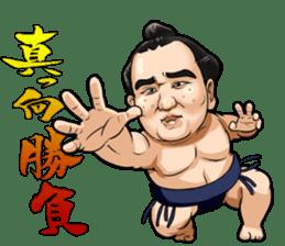 Isegahama-Beya Official Sticker sticker #6298290