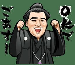 Isegahama-Beya Official Sticker sticker #6298291