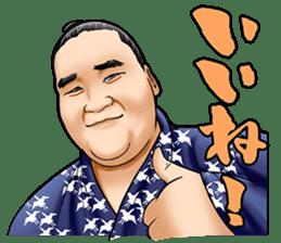 Isegahama-Beya Official Sticker sticker #6298292