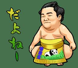 Isegahama-Beya Official Sticker sticker #6298293