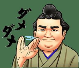 Isegahama-Beya Official Sticker sticker #6298301