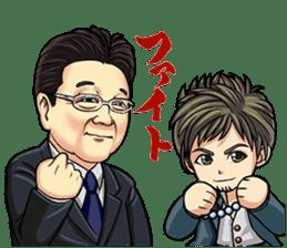 Isegahama-Beya Official Sticker sticker #6298303