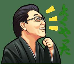 Isegahama-Beya Official Sticker sticker #6298305