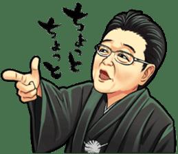 Isegahama-Beya Official Sticker sticker #6298311
