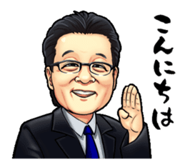 Isegahama-Beya Official Sticker sticker #6298312