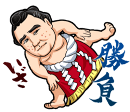 Isegahama-Beya Official Sticker sticker #6298315