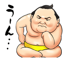 Isegahama-Beya Official Sticker sticker #6298317