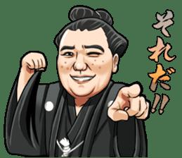 Isegahama-Beya Official Sticker sticker #6298318