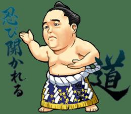 Isegahama-Beya Official Sticker sticker #6298320