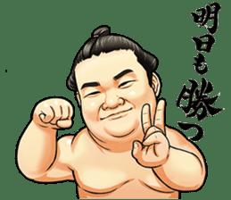 Isegahama-Beya Official Sticker sticker #6298321