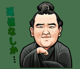 Isegahama-Beya Official Sticker sticker #6298324
