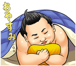 Isegahama-Beya Official Sticker sticker #6298325