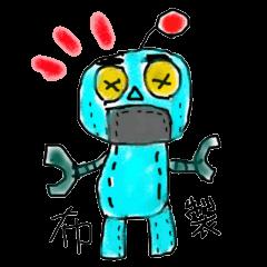 布製ロボット(ぬいぐるみロボ)  ヌノット