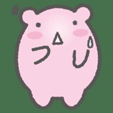 Pink Hamster Mofu-mofu sticker #6300577