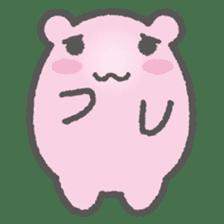 Pink Hamster Mofu-mofu sticker #6300580