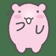 Pink Hamster Mofu-mofu sticker #6300581