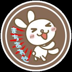 ぷちずすたんぷNo3