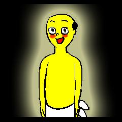 The bath, fond, fluorescent color uncle