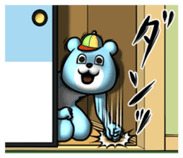 Dear animal costume 2 sticker #6304582