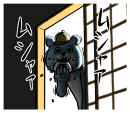 Dear animal costume 2 sticker #6304591