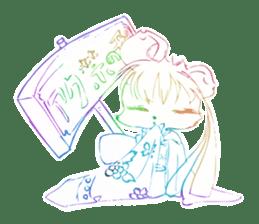 RAINBOW LIGER sticker #6304992