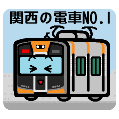 Deformed the Kansai train. NO.1