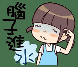Qute Girl sticker #6311600