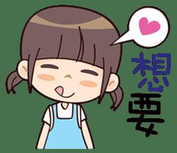 Qute Girl sticker #6311603