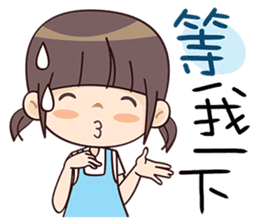 Qute Girl sticker #6311604