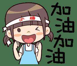 Qute Girl sticker #6311605