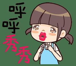 Qute Girl sticker #6311606