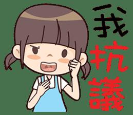 Qute Girl sticker #6311608