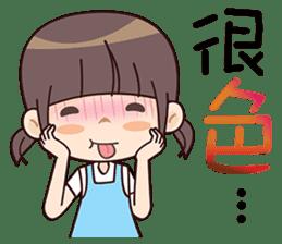 Qute Girl sticker #6311609