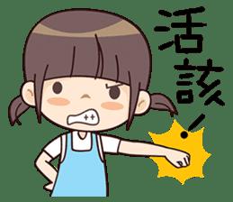 Qute Girl sticker #6311614