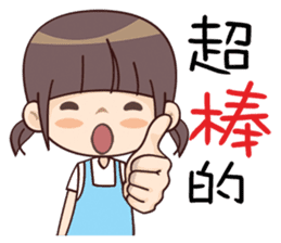 Qute Girl sticker #6311616