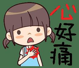 Qute Girl sticker #6311619