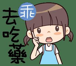 Qute Girl sticker #6311621