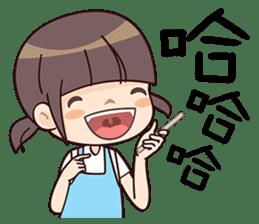 Qute Girl sticker #6311626