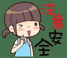 Qute Girl sticker #6311628