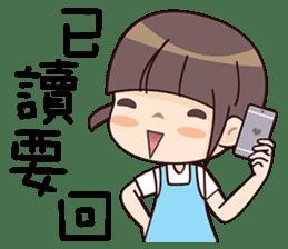 Qute Girl sticker #6311630
