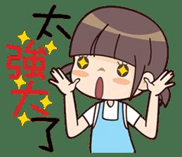 Qute Girl sticker #6311632