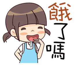 Qute Girl sticker #6311633