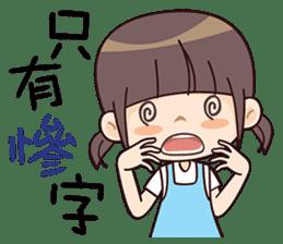 Qute Girl sticker #6311635