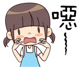 Qute Girl sticker #6311636
